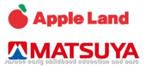 appele_matsuya
