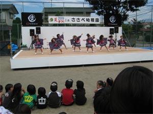 夏祭り2009 in ささべ幼稚園