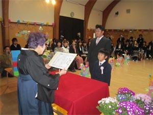 平成21年度 第43回 卒園証書授与式